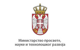 Serbian Ministry of Education